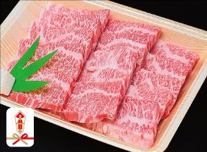 経産但馬牛カルビ焼肉